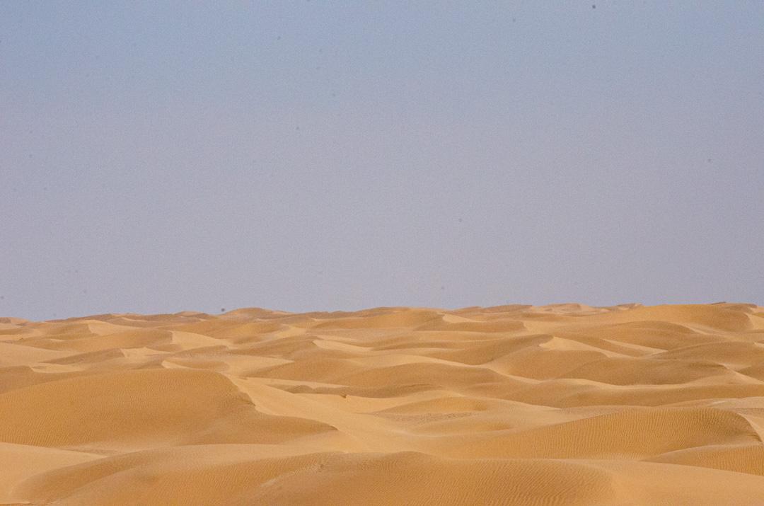 Kavir-e Namak